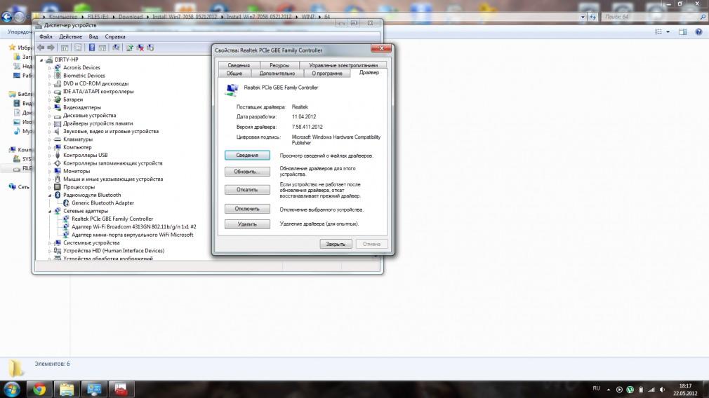 realtek pcie card reader driver windows 10 download