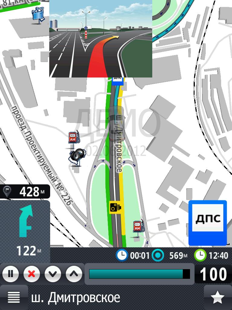 и картинки с перекрестками дорогами