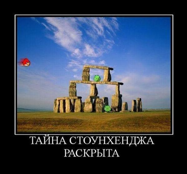 http://s2.hostingkartinok.com/uploads/images/2012/05/e0aed01ca92149293664f68a0bdf40d7.jpg