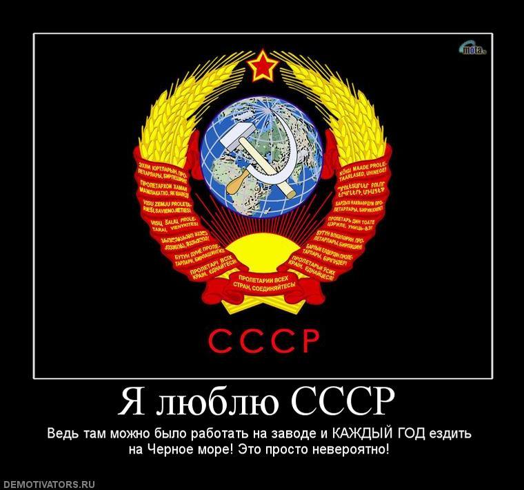 Кто хочет создавать Советский Союз, у того вообще мозгов нет, - Назарбаев - Цензор.НЕТ 2424