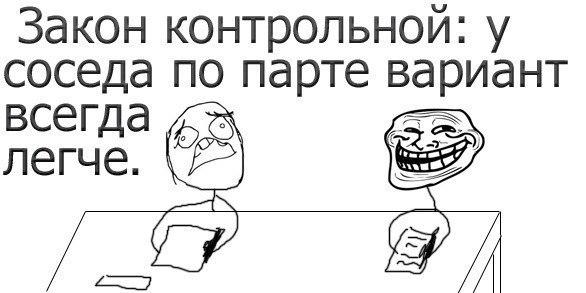 Смешные картинки 1ea14fd63aa0b720038b37ab9577a4a7