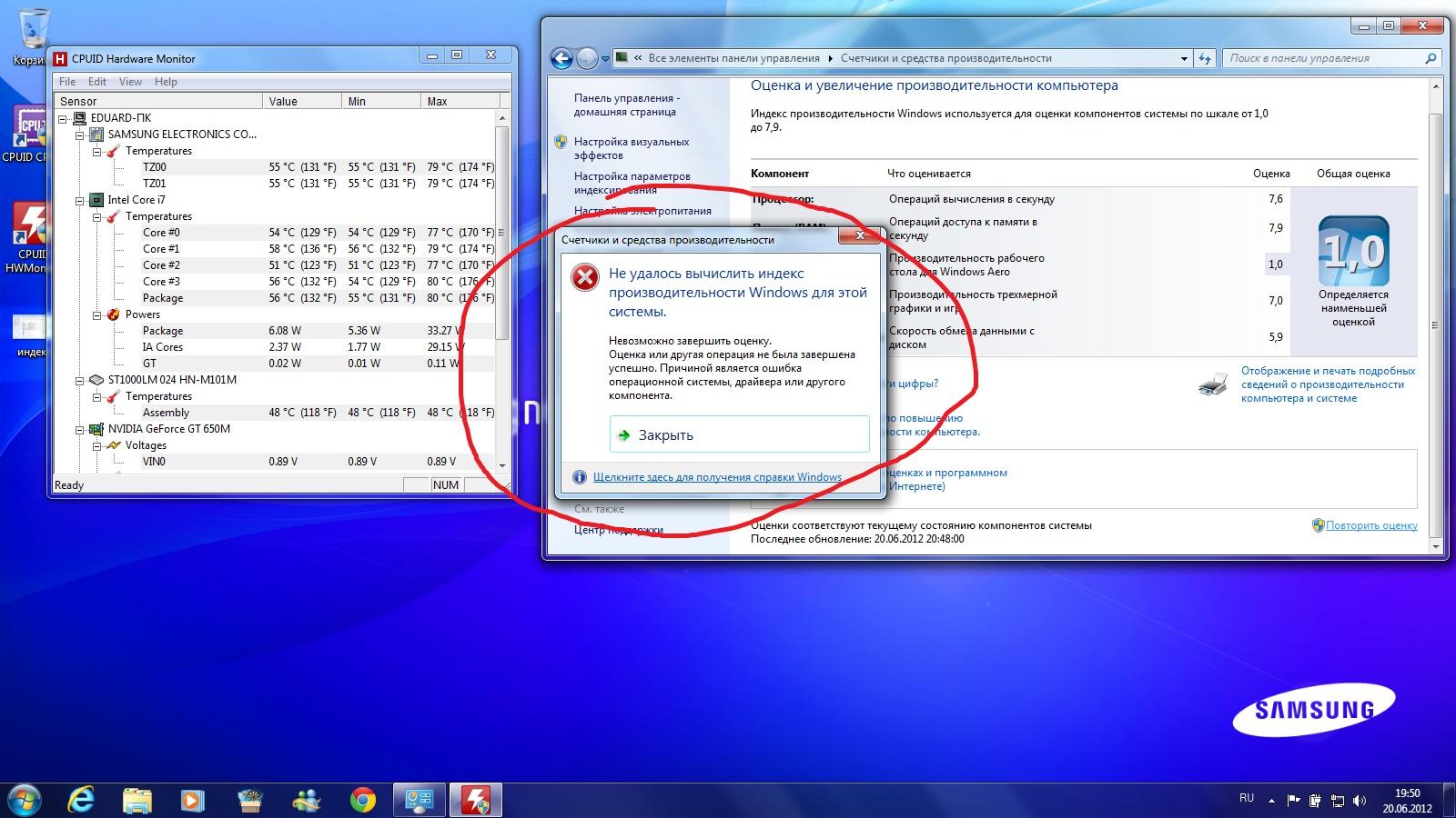 Скачать драйвер для ноутбука samsung np550p7c