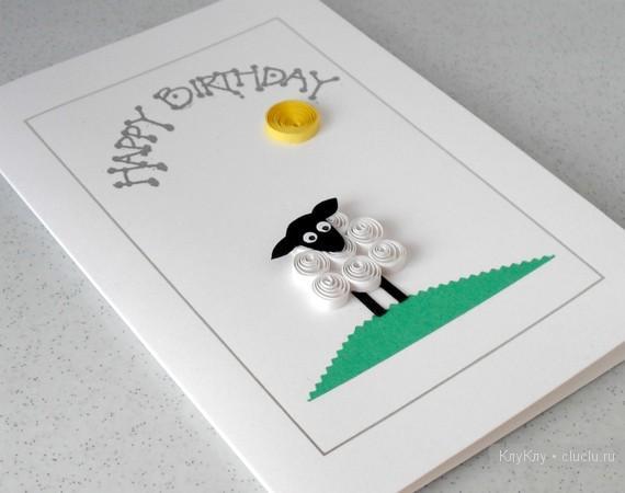 Создание открыток