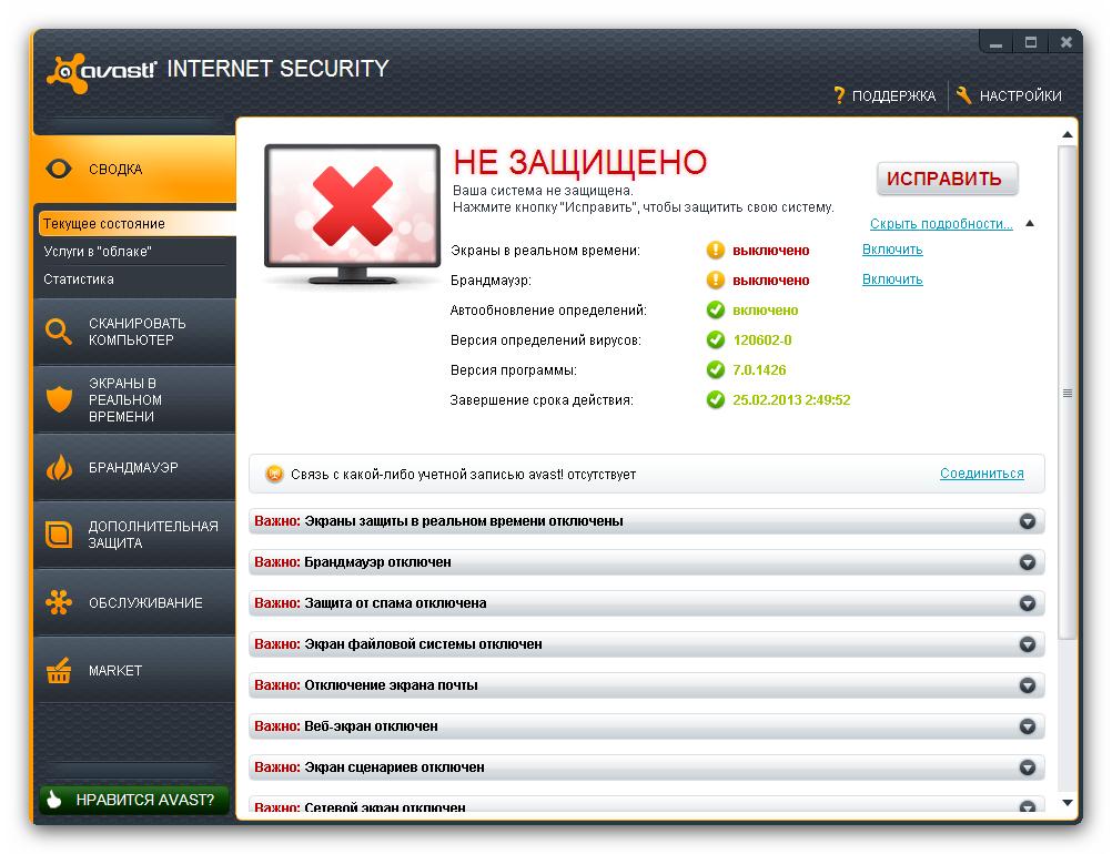 Internet Security / ProAntivirus 7.0.1473 Final (2012) Ml/Ru