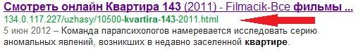 Почему google проиндексировал IP адрес сайта а не домен?