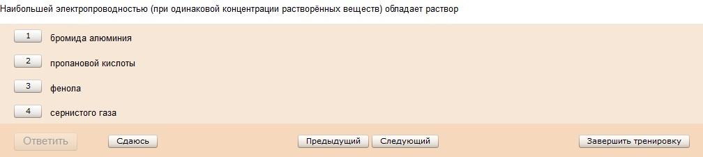 8fba0dd5b6fcc498a6406334345d4601.jpg