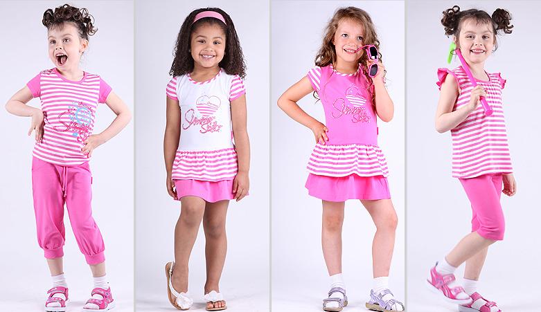 детская одежда от производителя оптом воронеж