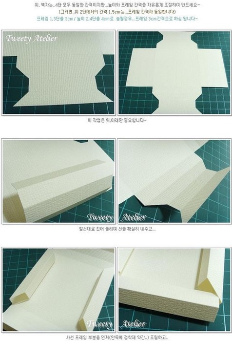 Как сделать рамку для картины из бумаги или картона