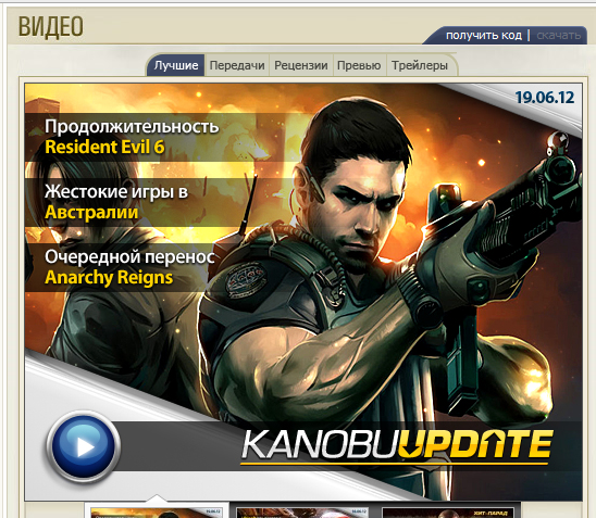 http://s2.hostingkartinok.com/uploads/images/2012/06/e13f4a11ac9ffb7b1f034e9090fa33e4.png