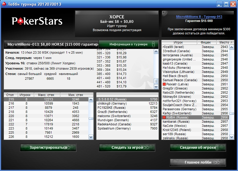 pokerstars casino org sunday code 22.03 15