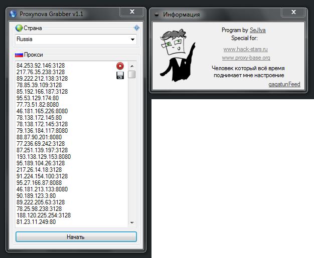 Загрузка файла - прокси грабер и чекер by boyring. . Proxy checker and gra