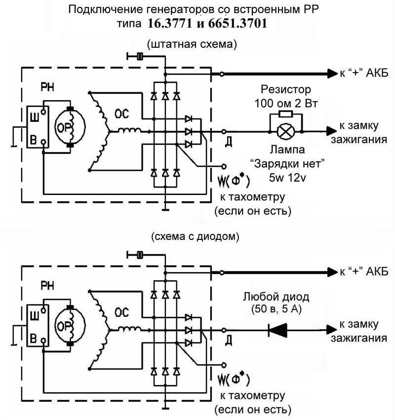 порядок подключения электропроводки таврия замок реле зарядки генератор