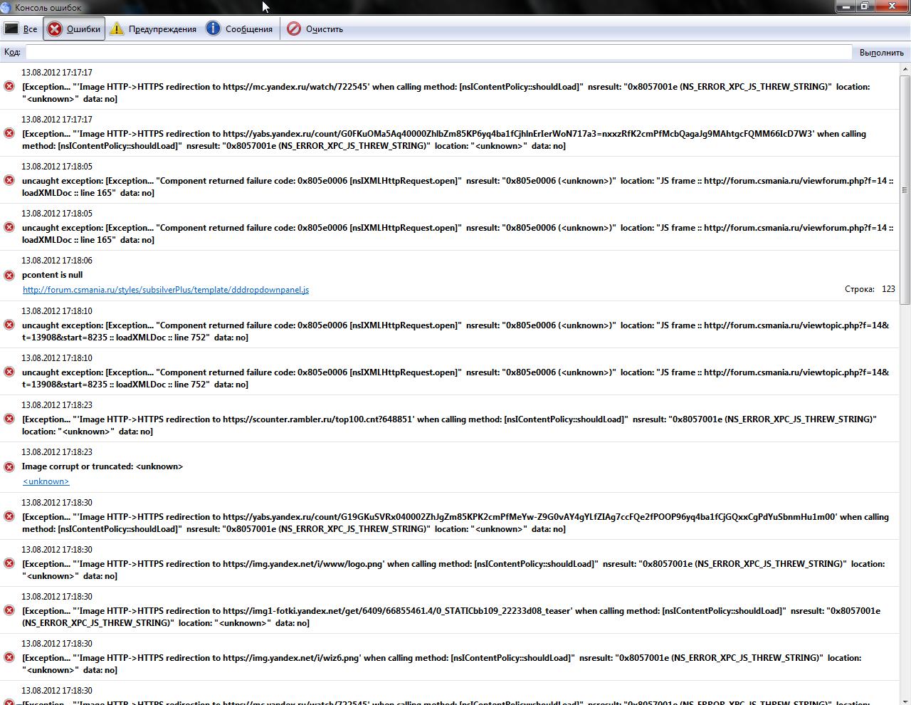 http://s2.hostingkartinok.com/uploads/images/2012/08/464153d63771c92bb2874b1829e16d3d.png