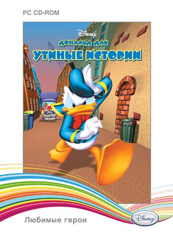 Donald duck goin' quackers скачать торрент
