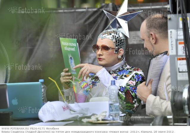 http://s2.hostingkartinok.com/uploads/images/2012/08/97929fae70911f4f6a80d323da9951c3.jpg