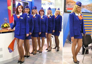 Курсы, школа стюардесс в Москве