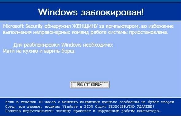 http://s2.hostingkartinok.com/uploads/images/2012/09/4217ff7b02d1f0e511b3be244c34dfbb.jpg