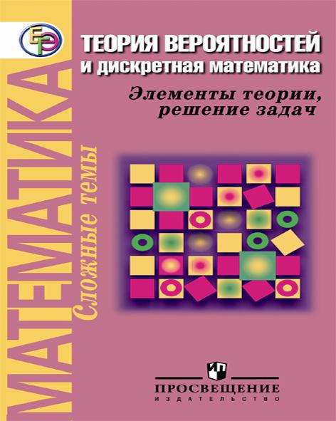 Задачник по финансовой математике с решениями