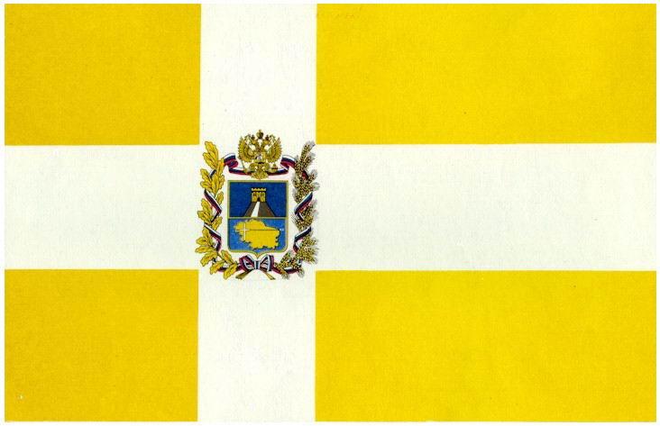 flag SK