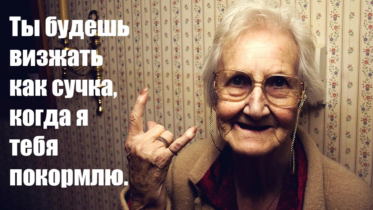 Фото інцести бабушек i внука 28 фотография