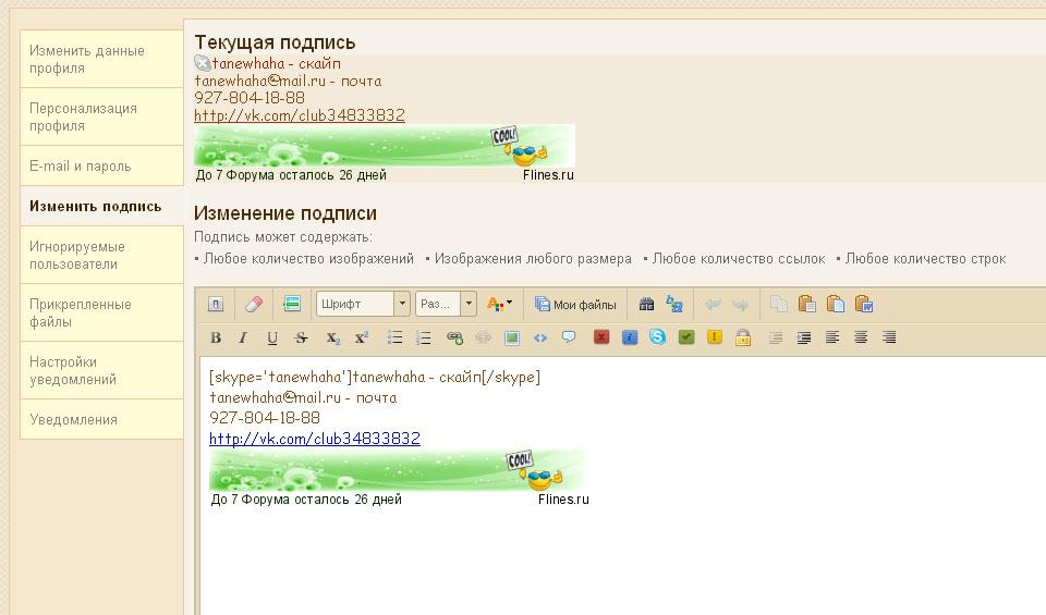 e69bd7fa33023586bca800deb23445ce.jpg
