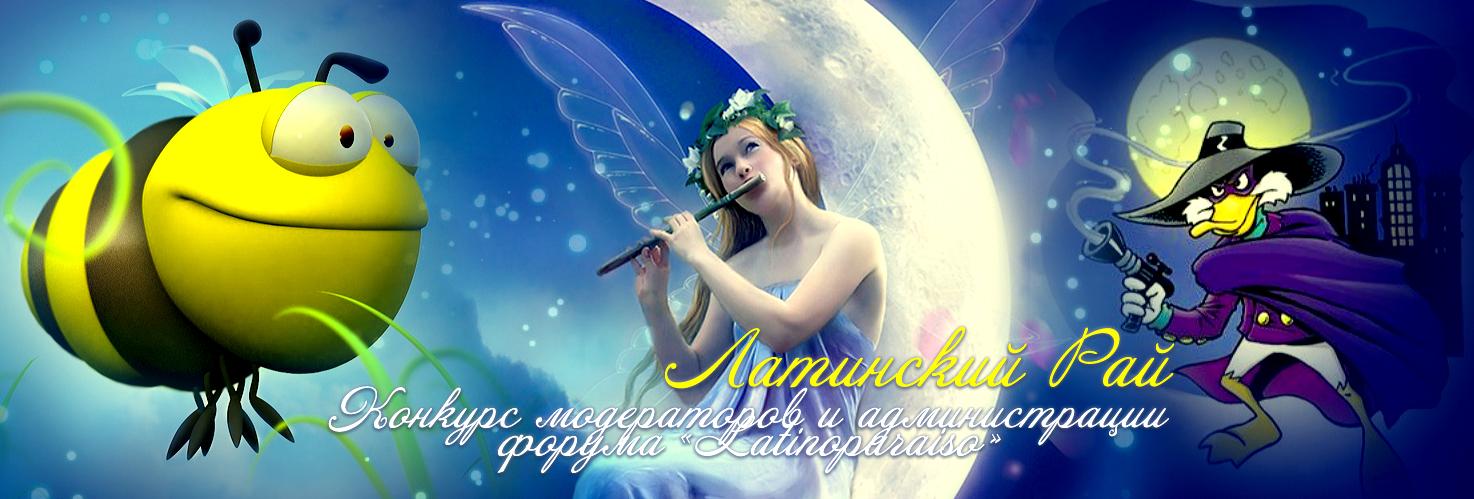 http://s2.hostingkartinok.com/uploads/images/2012/10/f38ca73a96e4e53b7054e71d667df2fc.jpg
