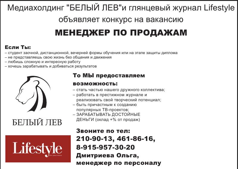 Вакансии исполнительного директора в москве и московской обл