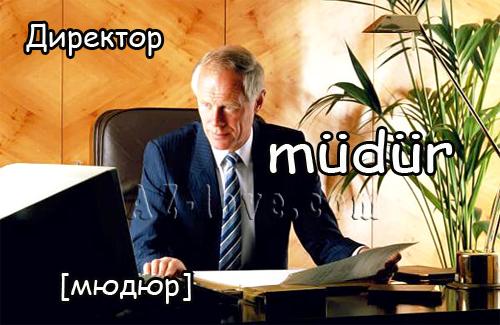 http://s2.hostingkartinok.com/uploads/images/2012/11/43137f2cf8e9284ce5b2f6a980e2a0c2.jpg