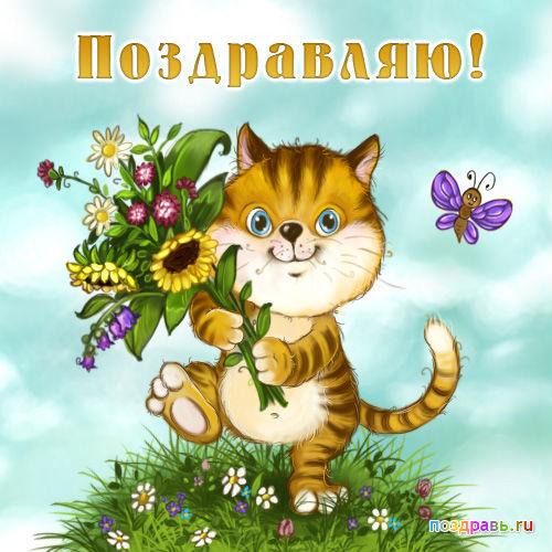 http://s2.hostingkartinok.com/uploads/images/2012/11/9529f9631fb3d6bd06ff08b6a1a68dfe.jpg