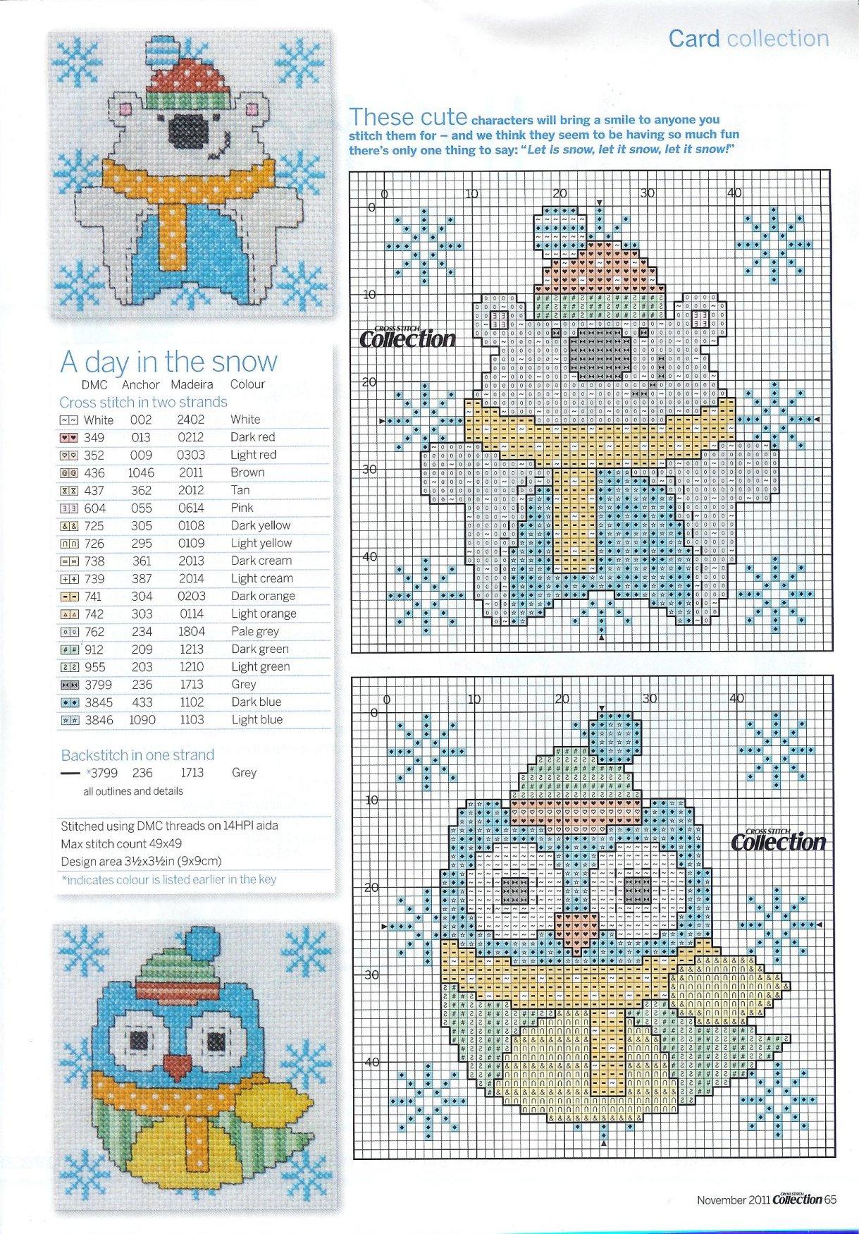 Вышивка крестиком новогодняя открытка
