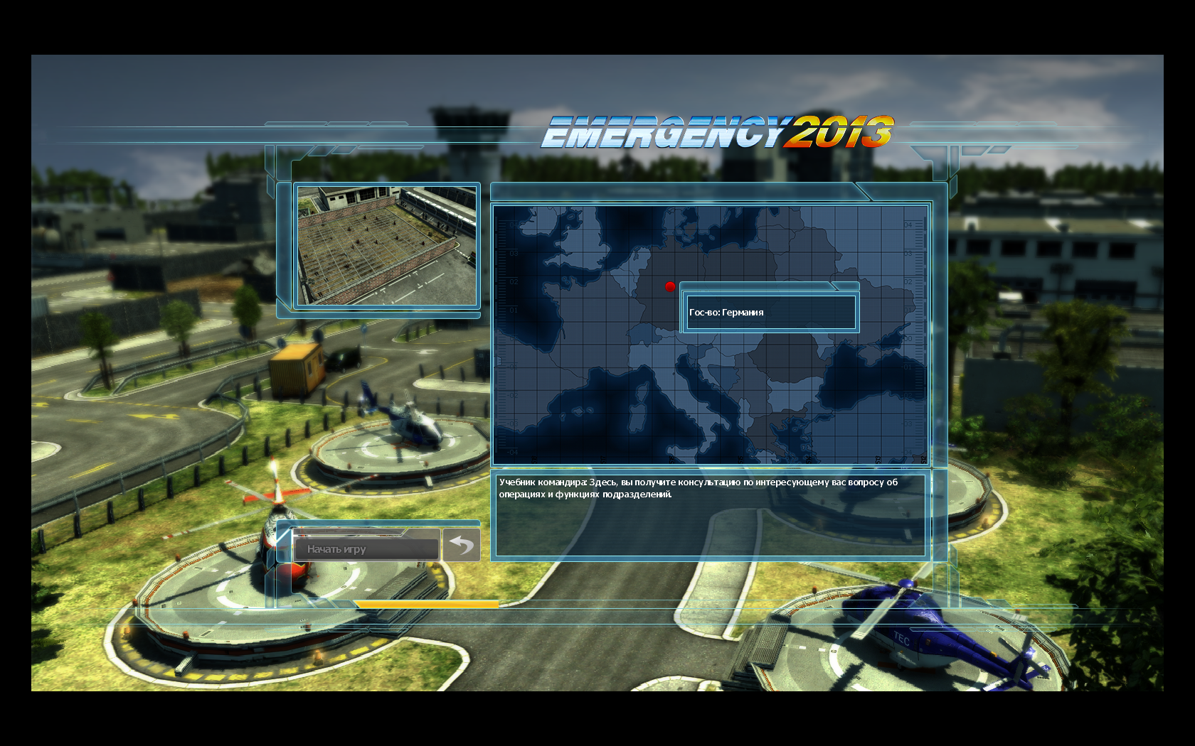 Описание Emergency 2013 - дополнение для игры Emergency 2012 The