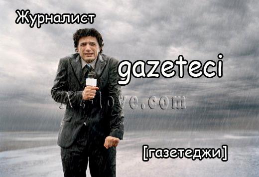 http://s2.hostingkartinok.com/uploads/images/2012/11/f6da6867cbbefc4c056dcb4aebc734f3.jpg