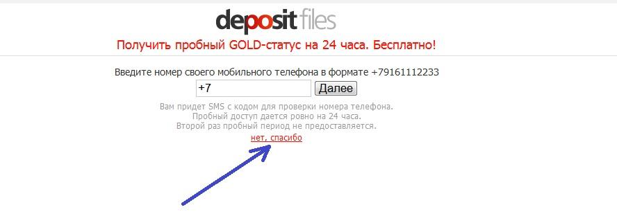 http://s2.hostingkartinok.com/uploads/images/2013/01/47be964026224c275b503a75a81ab446.jpg
