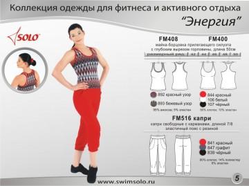 Energy Одежда Официальный Сайт