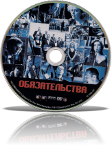 ������������� / The Commitments (1991) DVDRip-AVC �� New-Team | MVO