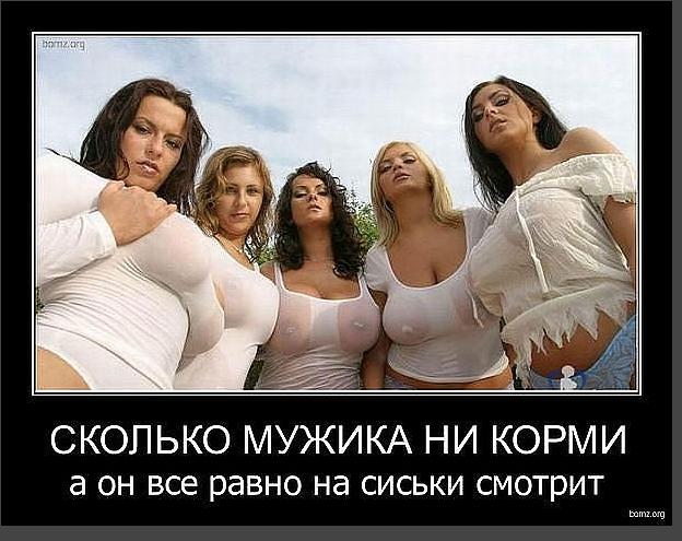 siski-foto-bolshie