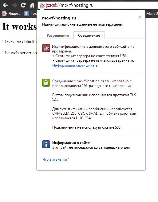 Favicon yandex net сертификат, бесплатные фото ...: pictures11.ru/favicon-yandex-net-sertifikat.html