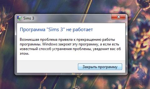 Win7 и Css сервер Программа srcds.exe не работает При такой ошибке сервер не перезагружается а вылезает...