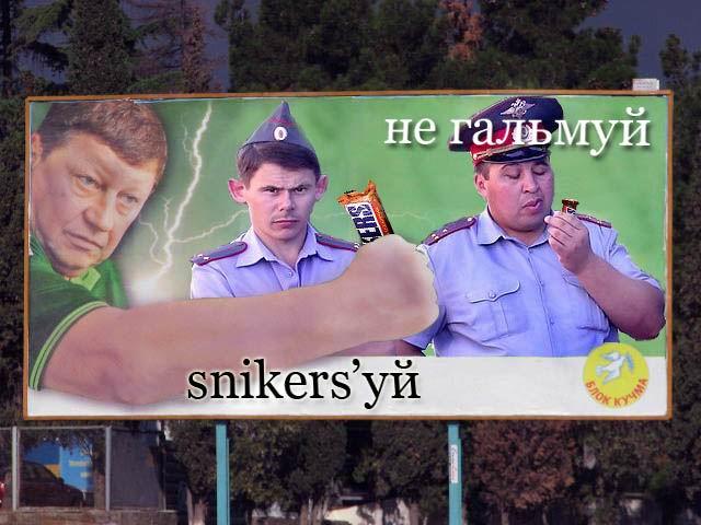 """Украина продаст 5 самолетов """"спонсору терроризма"""" - Цензор.НЕТ 1213"""