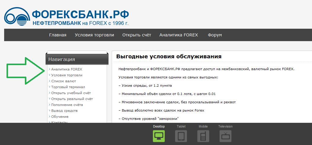s2.hostingkartinok.com/uploads/images/2013/02/9f1e9b3a3af50bc2a5e132ceeebc1e63.png