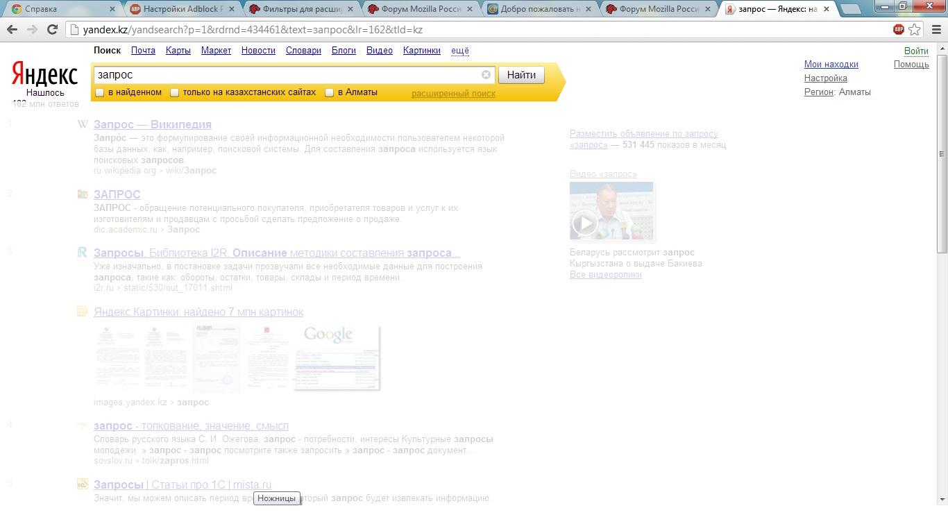 http://s2.hostingkartinok.com/uploads/images/2013/03/0500ad841b726cf0d7132d1b4ac1527e.jpg