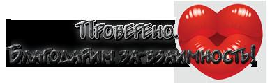 http://s2.hostingkartinok.com/uploads/images/2013/03/3f0e38b12c76b243e95b483e886aefac.png