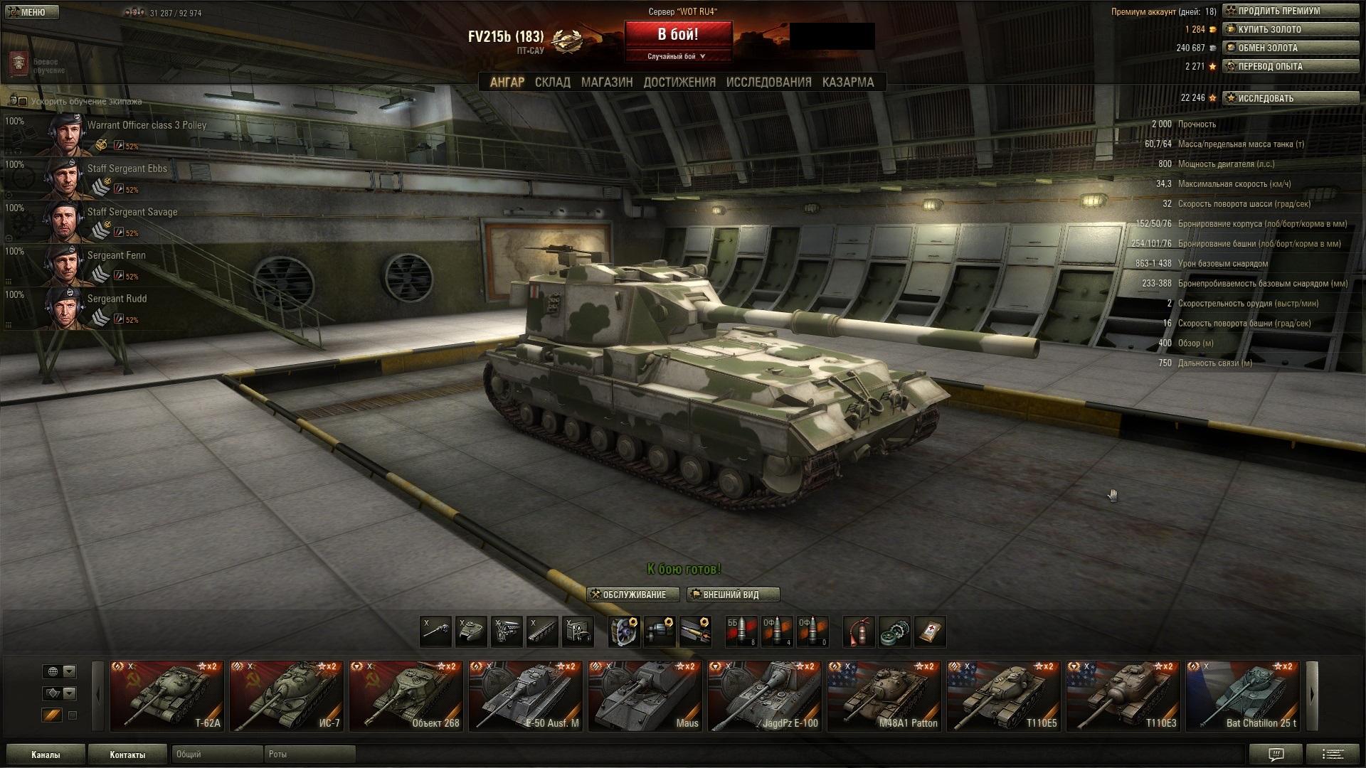 Продать танк за золото 25 фотография