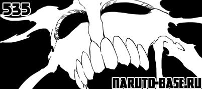 Скачать Манга Блич 535 / Bleach Manga 535 глава онлайн