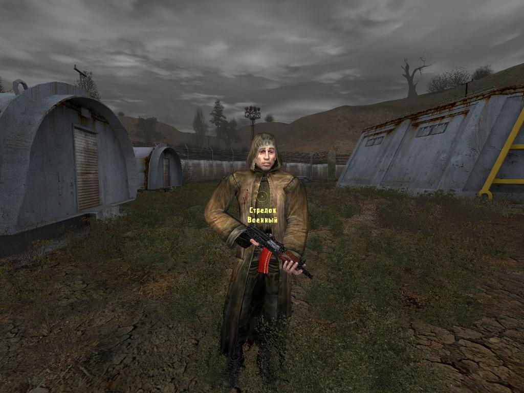 Скачать Торрентом Моды Сталкер Тень Чернобыля - фото 8