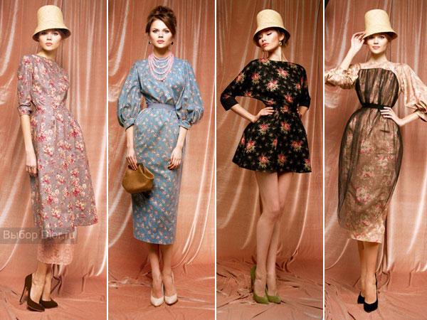 Платья ретро стиль