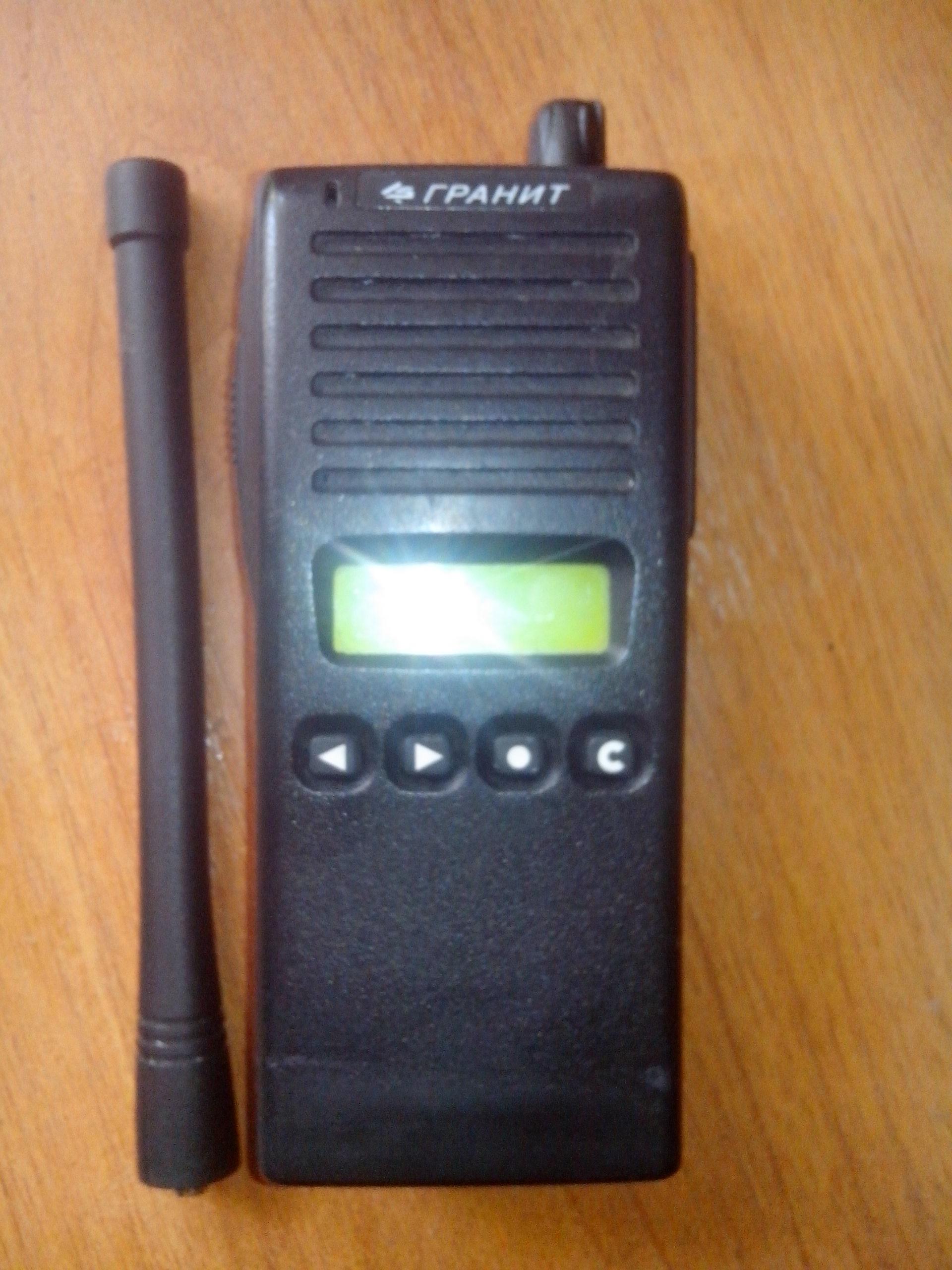 Инструкция Для Радиостанции Гранит Р-302