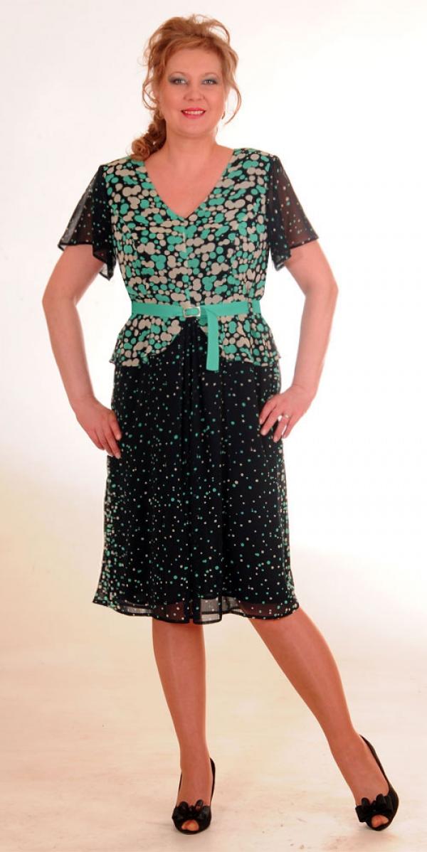 Женская Одежда Полынь Доставка