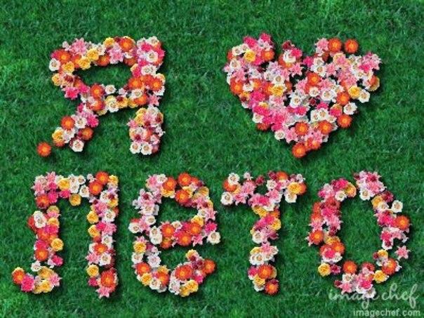 http://s2.hostingkartinok.com/uploads/images/2013/06/9bef49ce0866665c87d504262c09d599.jpg