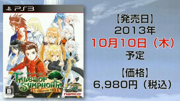 Tales of Symphonia Chronicles анонсирована для PlayStation 3 | слухи игры анонс